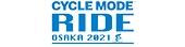 CYCLE MODE RIDE OSAKA2021
